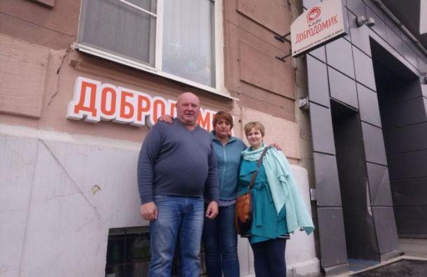 Судьбу «Добродомика» решили вадминистрации Василеостровского района