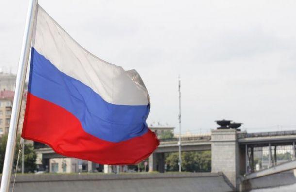 Более 70% россиян положительно оценивают позиции страны вмире
