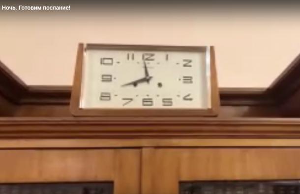 «Поспать хотябы 5 часов»: Беглов показал, как готовился кпосланию