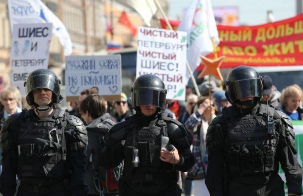 ГУМВД: напервомайском шествии вПетербурге задержали 50 человек
