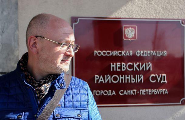Резник призвал голосовать залюбого, кроме Беглова