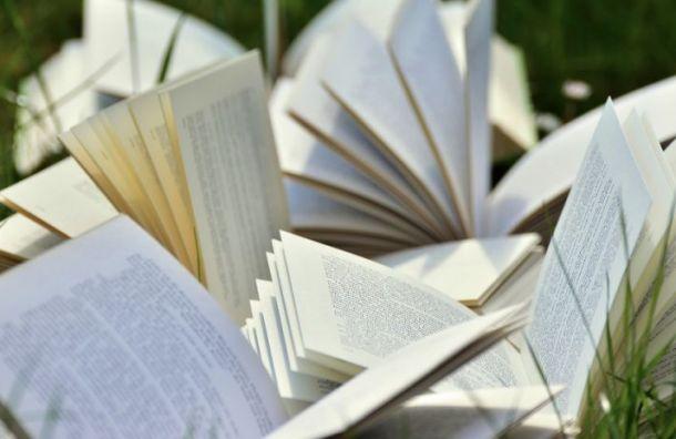 Книжный салон закроет движение поМанежной площади на10 дней
