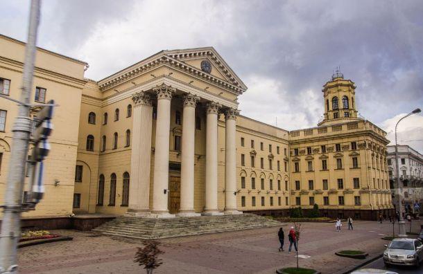 КГБ Белоруссии сообщил озадержании «агента ФСБ»