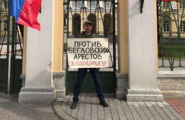 Четырех активистов ижурналиста задержали около Смольного
