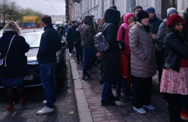 Петербуржцы выстроились вочередь, чтобы увидеть Фриду Кало