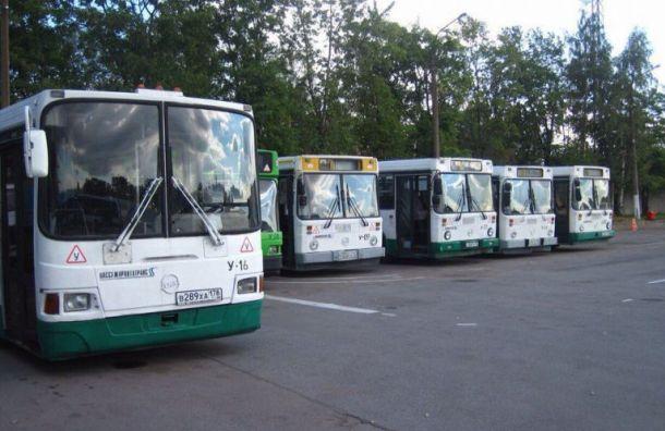 УФАС ненашло нарушений ваукционах Пассажиравтотранса