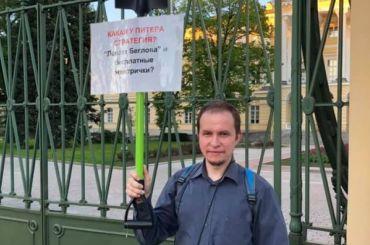 «Вывполиции. Вас необидят»: белорусского бизнесмена изполиции отправили кпсихиатру