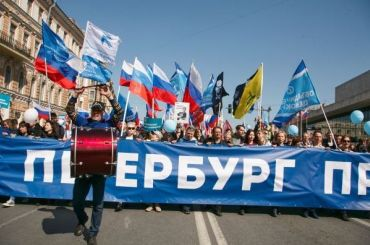 Ксломанной руке наПервомае активистке добавили штраф