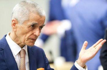 Онищенко порекомендовал пожилым людям «жить чуть-чуть впроголодь»
