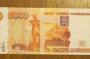 Центробанк хочет запретить сувенирные деньги