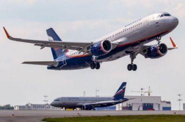 Самолет «Аэрофлота» совершил экстренную посадку вШереметьеве