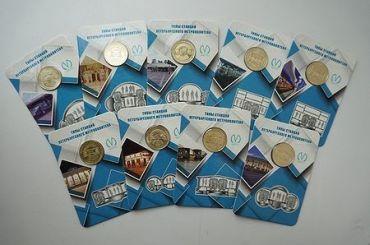Юбилейные жетоны вчесть дня рождения Петербурга продадут вметро