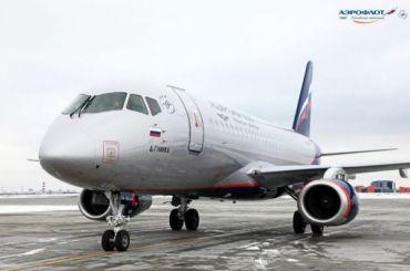 Рейс SSJ-100 изТюмени вМоскву отменили из-за отказа одной изсистем