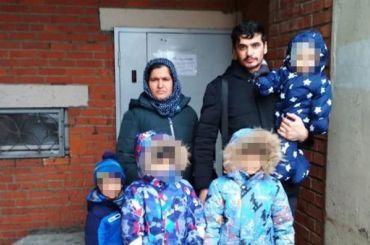 Семья изАфганистана счетырьмя детьми получила убежище вПетербурге