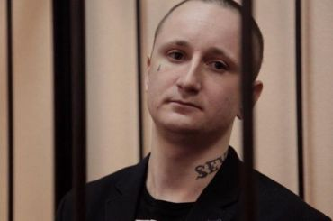 Цакунова наказали штрафом засколотый зуб полицейского