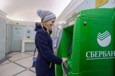 Банкомат «Сбербанка» оказался непозубам грабителям вмасках