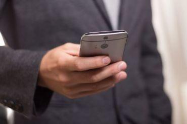 Россиян предупредили омошенничестве из-за СМС-кодов банков