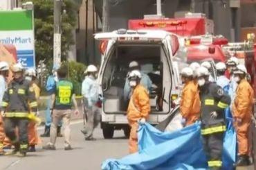 Неизвестный ранил ножом 19 человек наостановке вЯпонии