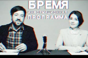 «Прости меня врио Беглов»: журналисты подарили Беглову песню