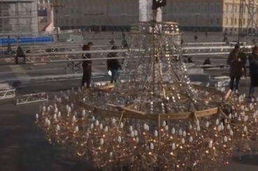 Люстру весом 400кг повесили над Дворцовой площадью