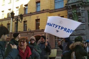 Руководители российских НКО снова говорят: Стоп ПНИ