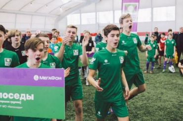 18 детских команд сразятся вфинале турнира «Будущее зависит оттебя» запутевку влетний лагерьФК «Барселона»
