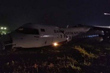Пассажирский самолет потерпел крушение вМьянме
