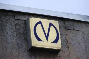 «Этажи» и«А2»: «Яндекс» переименовал станции метро Петербурга