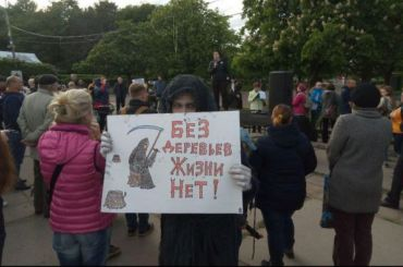 Защитники Южно-Приморского парка вышли намитинг