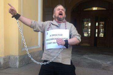 Активиста оштрафовали на20 тысяч заакцию против Беглова