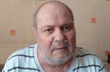 «Долго исчастливо» просит помочь петербуржцу сфиброзом легких