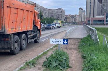 «Мост дефицита бюджета» появился нанамыве Васильевского острова