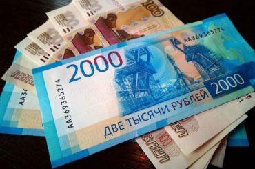 Россияне подозревают чиновников взанижении доходов