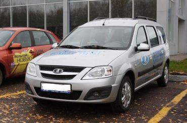 АвтоВАЗ объявил оботзыве более 30 тысяч LADA Largus