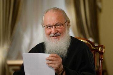 The Bell: ВПушкине построят резиденцию патриарха Кирилла за2,8 млрд