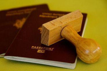 Украинский МИД осудил решение Путина обупрощенной выдаче паспортов
