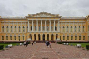 Русский музей пригласил петербуржцев выполнить нормы ГТО на9Мая
