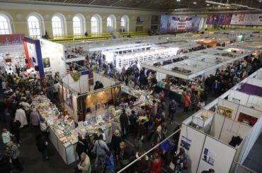 250 тысяч человек посетили Книжный салон вПетербурге