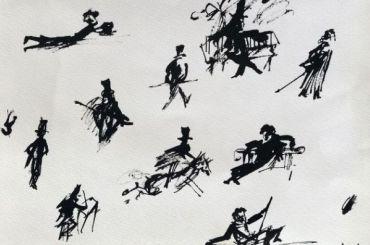 Работы Резо Габриадзе покажут вусадьбе Державина