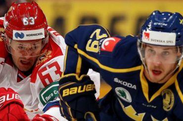 Российские хоккеисты пропустили отшведов 6 шайб наЕвротуре
