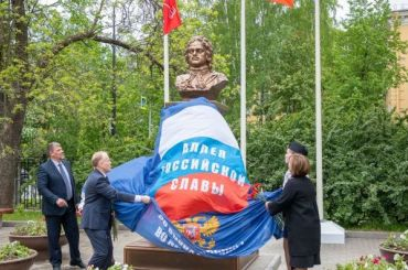 Памятник Петру Iоткрыли вКронштадте