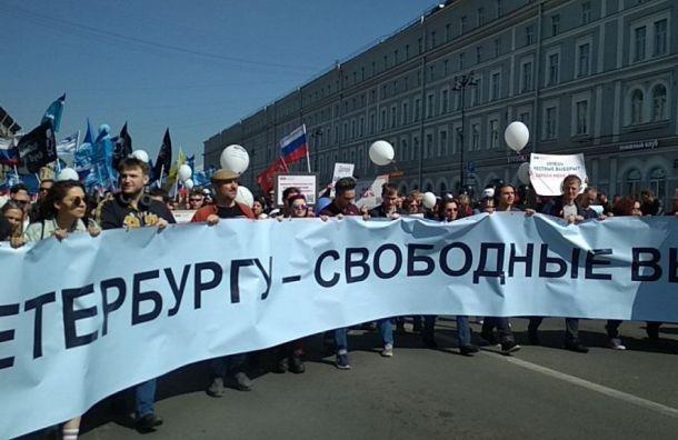 Колонну объединеных демократов наПервомае сопровождает полиция