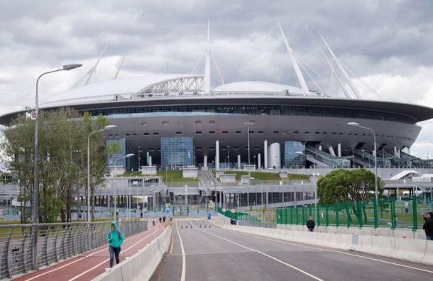 Представители УЕФА остались довольны спортивными объектами Петербурга