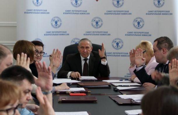 Глава ГИК просит начальникаСК разобраться сИКМО «Академическое»