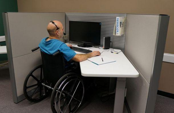 Число вакансий, доступных для инвалидов, выросло вПетербурге на59%