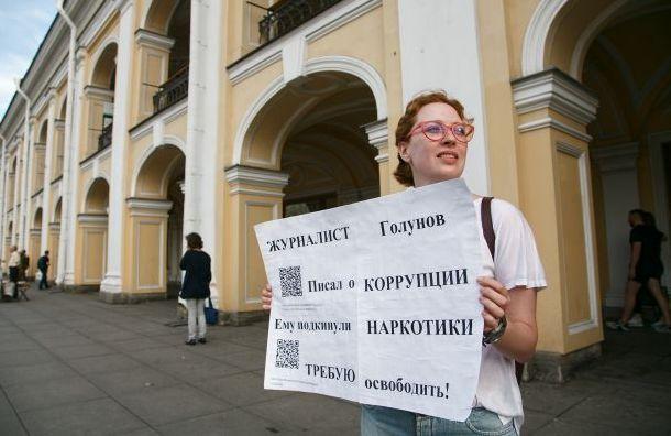 «Весна» подала заявку намитинг вподдержку Голунова