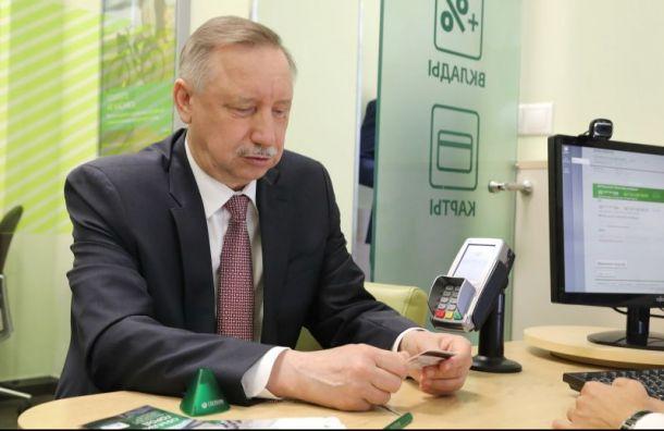 Беглов призвал ненавязывать бюджетникам Единую карту петербуржца
