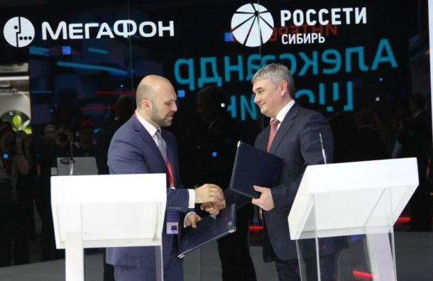 Ускоряя цифровизацию Сибири: МРСК Сибири и«МегаФон» запустят совместные проекты для развития технологий иинфраструктуры