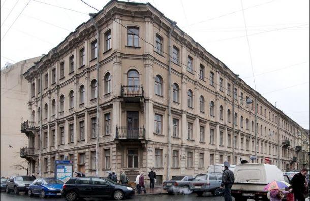 Опубликована петиция зарасширение музея Достоевского
