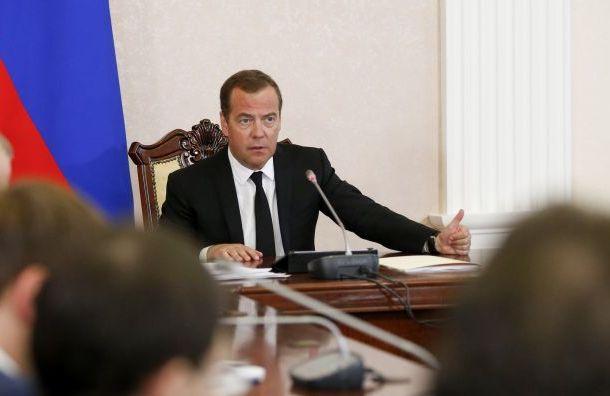 Дмитрий Медведев допустил переход кчетырехдневной рабочей неделе